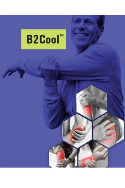 B2Cool® Colágeno Não-Desnaturado tipo II para as articulações - Embalagem com 30 cápsulas